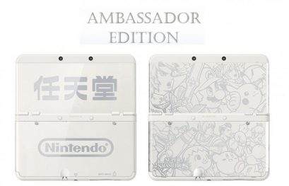 [#18] Divorcer ou faire l'unboxing de la New 3DS Ambassador edition ?