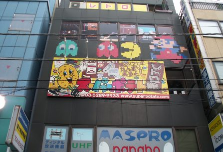 [#2] Super Potato, le magasin incontournable du gamer au Japon
